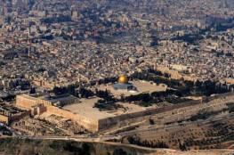 الخارجية تطالب بتدخل أميركي لوقف عمليات فصل القدس عن محيطها الفلسطيني