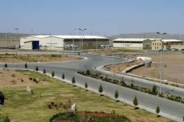 طهران : وقوع حادث في منشأة تخصيب اليورانيوم بمفاعل نطنز