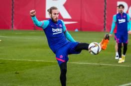 مشاهدة مباراة برشلونة وكورنيا بث مباشر في كأس ملك اسبانيا 2021