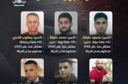 """هكذا احتفى التونسيون بأبطال """"نفق الحرية"""""""