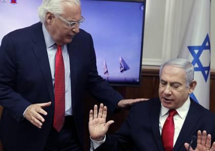 حل لغز تغيير مسمى السفير الأمريكي في إسرائيل على تويتر