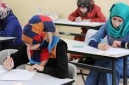 التعليم بغزة تعلن موعد اختبار القدرات لوظيفة مدير مدرسة