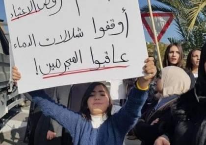 أهالي قلنسوة بالداخل المحتل يحتجّون ضد الجريمة وتواطؤ الشرطة