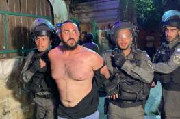 الاحتلال يشن حملة اعتقالات واسعة في القدس طالت 25 مواطنا على الأقل وما تزال مستمرة