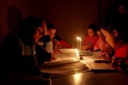 كهرباء غزة توضح أسباب تأثر جدول التوزيع