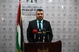 الصحة بغزة تعلن نتائج عينات الفحص لـ25 حالة اشتباه لعائدين ومخالطين في القطاع