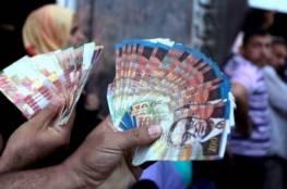 الاعلان عن موعد صرف رواتب موظفي السلطة في غزة والضفة