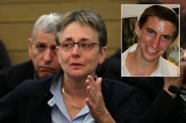 والدة هدار غولدين ترافق الرئيس الإسرائيلي في زيارته لأمريكا