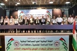 اليوم : تسوية ملفات 40 شهيدًا من ضحايا الانقسام بغزة