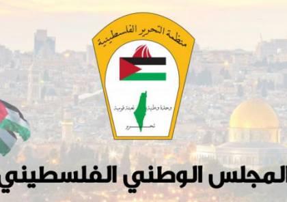 """""""الوطني"""" يطلع الاتحادات البرلمانية على جرائم الاحتلال بغزة ويطالب بحماية دولية"""