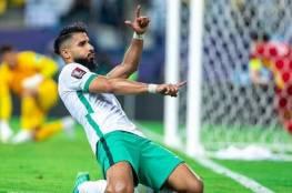 السعودية تقلب الطاولة على فيتنام في تصفيات مونديال قطر