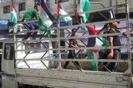 غزة : 6 إصابات برصاص الاحتلال الاسرائيلي عقب مسيرة رفضًا للحصار