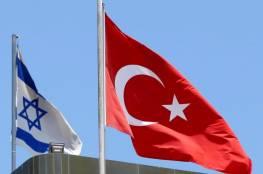 مجدداً إسرائيل تعرض المساعدة على تركيا في ظل الفيضانات