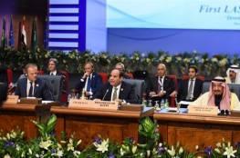 لهذا السبب.. 4 دول تعترض على البيان الختامي للقمة العربية الاوروبية