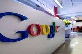 جوجل تشتري مكتبا جديدا لها في العاصمة الألمانية