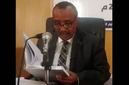 السودان .. رابط التقديم للطلاب الوافدين للدراسة بالجامعات الحكومية والأهلية 2021