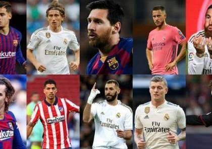 ترتيب أفضل لاعبي الدوري الإسباني في تصنيف الـ100 الأفضل بالعالم