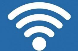 ثغرة خطيرة تصيب جميع شبكات واي فاي وأجهزة أندرويد