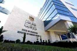 الخارجية: النساء الفلسطينيات يتعرضن لجرائم الاحتلال في مخالفة للقانون الدولي