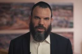 إدارة بايدن تلغي قرارا لترامب بتخفيف العقوبات على رجل أعمال إسرائيلي