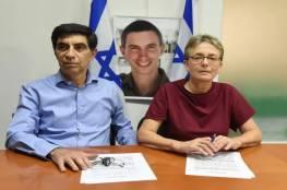 """عائلة غولدن لـ""""غانتس"""": إذا لم نرَ أي خطوات حقيقية لإعادة أبناءنا من غزة سنتصرف بطرق أخرى"""