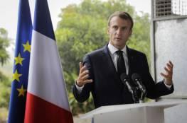 """تقرير: الخطة الفرنسية للسلام البديلة لـ""""صفقة القرن"""" تقلق اسرائيل"""