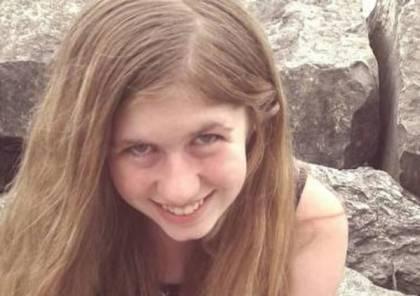 العثور على طفلة مفقودة بعد أشهر من قتل والديها