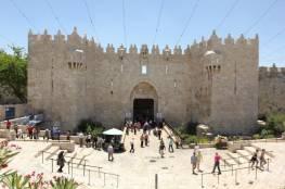 الخارجية الأميركية تحظر على موظفيها دخول القدس القديمة