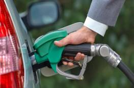 ارتفاع أسعار الوقود في اسرائيل اعتبارا من أول الشهر