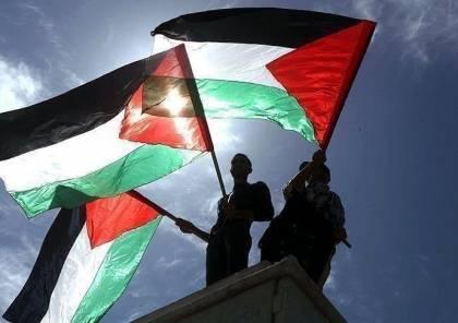 """أول تعليق فلسطيني على الموقف الأمريكي الداعم لـ""""إسرائيل"""" في مواجهة قرار """"الجنائية الدولية"""""""