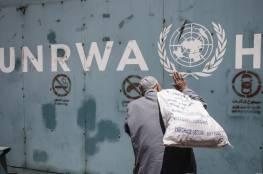 الصفدي ولازاريني يبحثان التحضيرات لعقد المؤتمر الدولي لدعم الأونروا