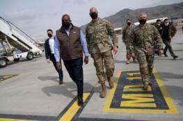 نيويورك تايمز: ماذا يعني قرار بايدن بسحب القوات الأمريكية من أفغانستان قبل 11 سبتمبر المقبل؟