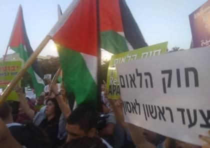 رفع العلم الفلسطيني في مظاهرة تل ابيب يثير ضجة في إسرائيل