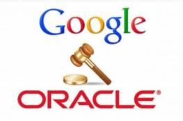 """غوغل"""" تنتصر على """"أوراكل"""" في المعركة أمام المحكمة العليا الأميركية"""