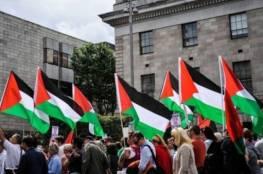 جاليتنا بالدنمارك تطالب الحكومة باتخاذ موقف حازم تجاه الضم والاعتراف بفلسطين
