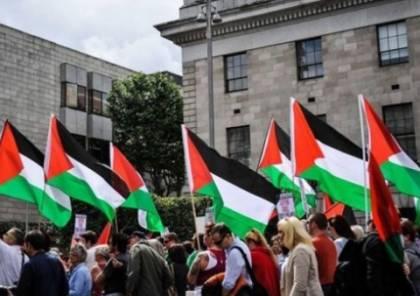رسالة من جالياتنا الفلسطينية في اوروبا للامم المتحدة بشأن الضم.. وهذا فحواها