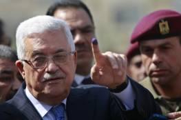 مصدر دبلوماسي: أبو مازن سيؤجل الانتخابات الفلسطينية على الأرجح.. لكنه سيدفع ثمنا باهظا!