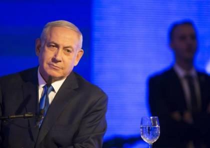 مراقب الدولة الإسرائيلي يرفض طلبا لنتنياهو لتلقي تبرعات لتمويل مصاريفه القضائية