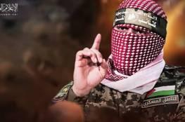 """أبو عبيدة يوجه رسالة لأهل القدس :""""وراءكم مقاومة متيقظة وضاغطة على الزناد"""""""