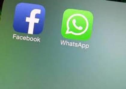 عطل عالمي مفاجئ يضرب واتساب وفيسبوك وإنستغرام لساعات