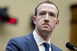 """أول تعليق من مارك زوكربيرغ على تعطل منصات """"فيسبوك"""""""