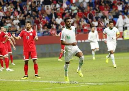 فيديو.. السعودية تطير للدور الثاني بكأس آسيا