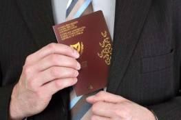 """رئيس البرلمان القبرصي يستقيل على خلفية فضيحة """"الجوازات الذهبية"""""""