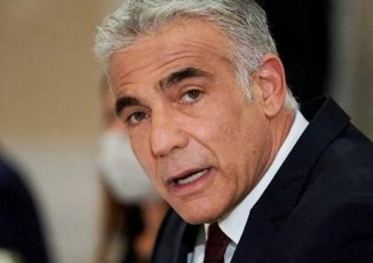 لابيد يوجه دعوة رسمية لنظيره المغربي لزيارة تل أبيب