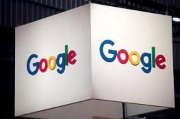 القضاء الأميركي يعد العدة لإطلاق ملاحقات ضد غوغل