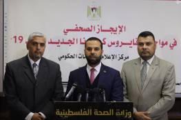 الداخلية بغزة: نؤمن 14 مركزاً للحجر الصحي على مستوى محافظات غزة
