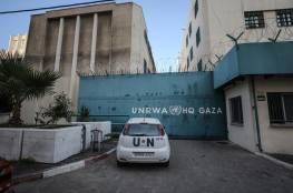 اتحاد الموظفين : أونروا بغزة تقرر عدم صرف رواتب موظفي العقود اليومي