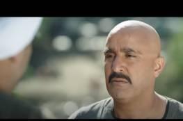 مواعيد عرض مسلسل نسل الأغراب والقنوات الناقلة في رمضان 2021 - تردد قناة ON دراما