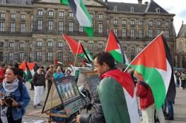 نشطاء هولنديون ينظمون فعالية تضامنية مع الشعب الفلسطيني بمدينة اوترخت الهولندية