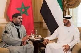 وصفها ملك المغرب بخطوة تاريخية... الإمارات تقرر فتح قنصلية في مدينة العيون المغربي